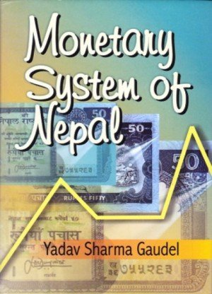 Monetary System of Nepal