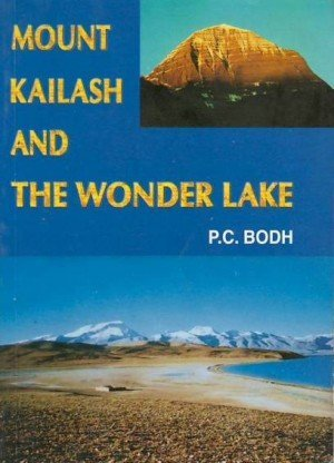 Mount Kailash and the Wonder Lake