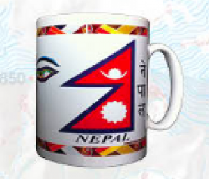 "Souvenir Mug - ""Flag of Nepal"""