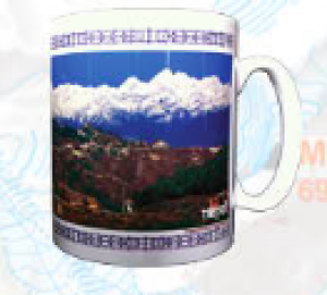 "Souvenir Mug - ""Land of Nepal"""