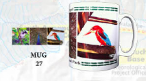 "Souvenir Mug - ""Birds of Nepal 2"""
