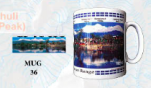 "Souvenir Mug - ""Himalayan Range seen from Lake"""
