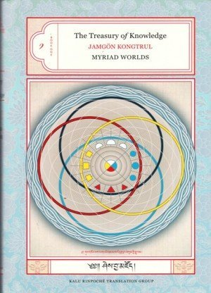 The Treasury of Knowledge, Book 1: Myriad Worlds