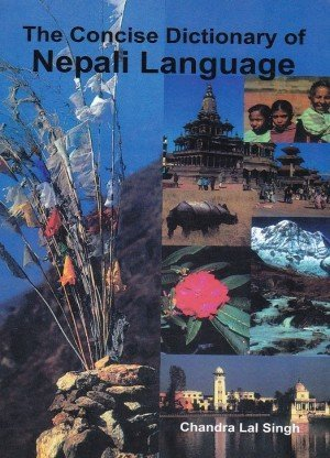 The Concise Dictionary of Nepali Language