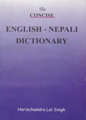 The Concise English Nepali Dictionary