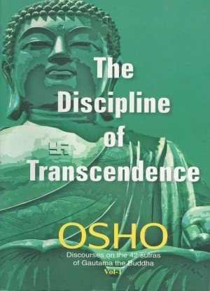 The Discipline of Transcendence