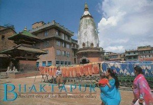 Bhaktapur Ancient City of the Kathmandu Valley N3066