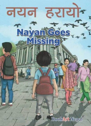 Nayan Harayo (Nayan Goes Missing)