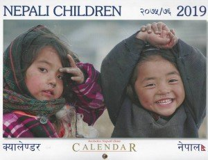 Nepali Children Wall Calendar 2019 (0.886)
