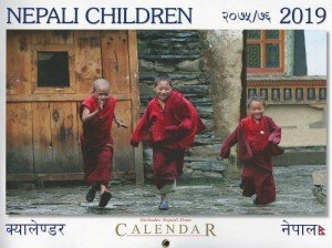 Nepali Children Wall Calendar 2019 (0.885)
