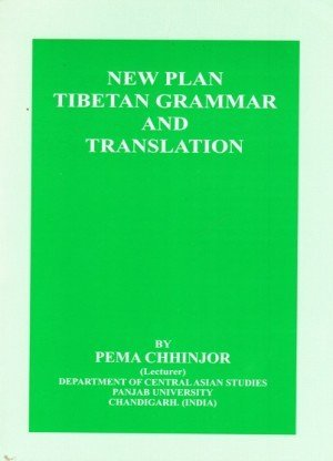 New Plan Tibetan Grammar and Translation
