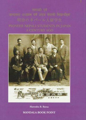 Pioneer Nepali Students in Japan: A Century Ago