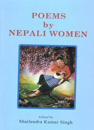 Poems by Nepali Women