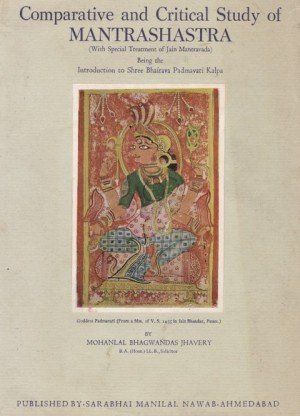 Comparative and Critical study of Mantrashastra