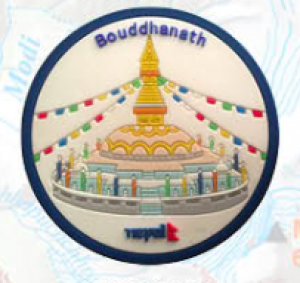 "Washable Rubber Magnet – ""Bouddhanath"""