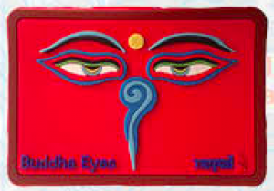 "Washable Rubber Magnet – ""Square Buddha Eye (Red)"""