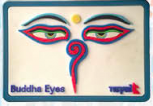 "Washable Rubber Magnet – ""Square Buddha Eye (White)"""