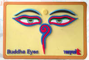 "Washable Rubber Magnet – ""Square Buddha Eye (Yellow)"""