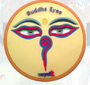 "Washable Rubber Magnet – ""Buddha Eye (Yellow)"""
