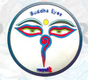 "Washable Rubber Magnet – ""Buddha Eye (White)"""