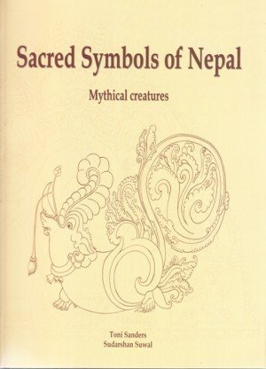 Sacred Symbols of Nepal: Mythical Creatures