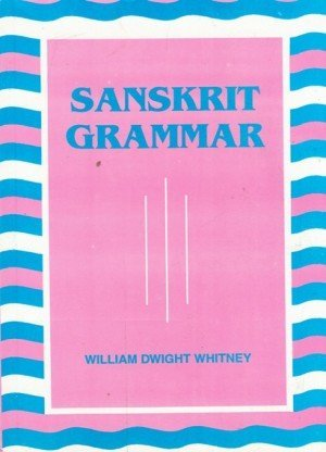 Sanskrit Grammar