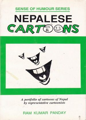 Sense of Humor Series Nepalese Cartoons