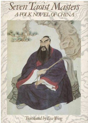 Seven Taoist Master: A Folk Novel of China