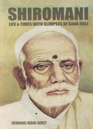 Shiromani: Life & Times with Glimpses of Rana Rule
