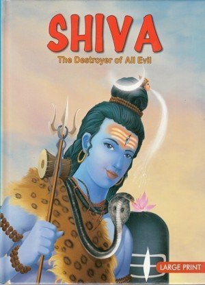Shiva: The Destroyer of All Evil