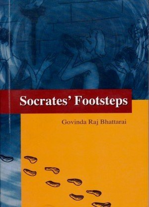 Socrates Footsteps