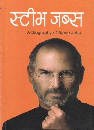 Steve Jobs: A Biography of Steve Jobs