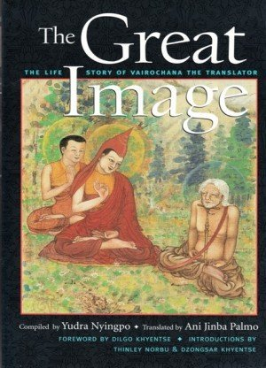 The Great Image: The Life Story of Vairochana the Translator