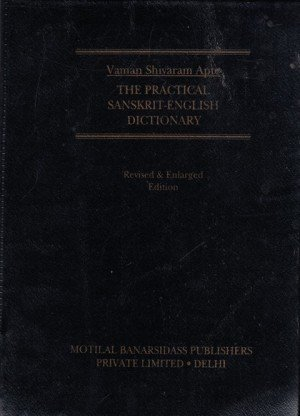 The Practical Sanskrit English Dictionary - Compact Edition