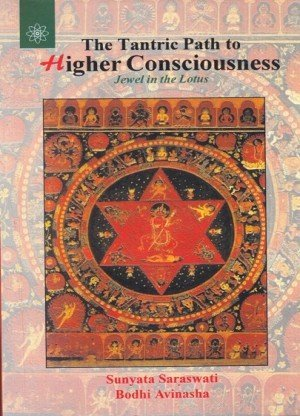 The Tantric Path to Higher Consciousness: Jewel in the Lotus