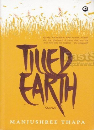 Tilled Earth