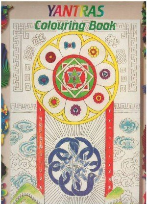 Yantras Colouring Book
