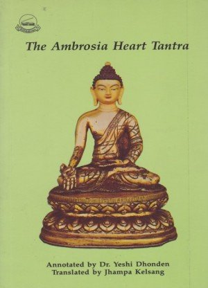 The Ambrosia Heart Tantra