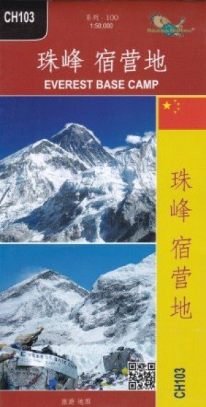 Trekking Map Everest Base Camp CH103