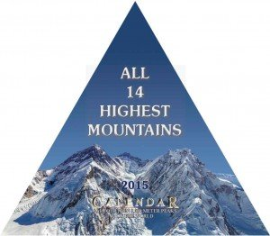 All 14 Highest Mountains Pyramid Desktop Calendar 2020 (2.254)